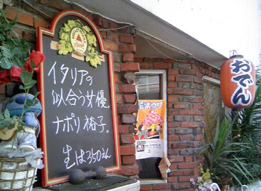 4/25のオータイニュース