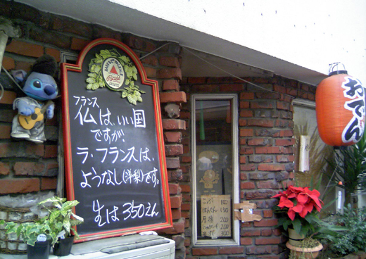 11/15のオータイニュース