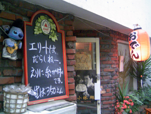 6/21のオータイニュース