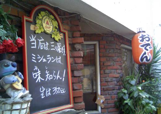 12/6のオータイニュース