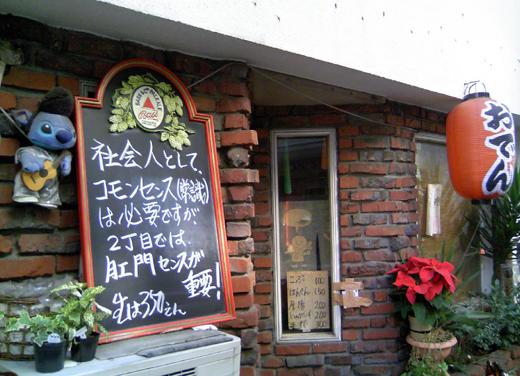 11/14のオータイニュース
