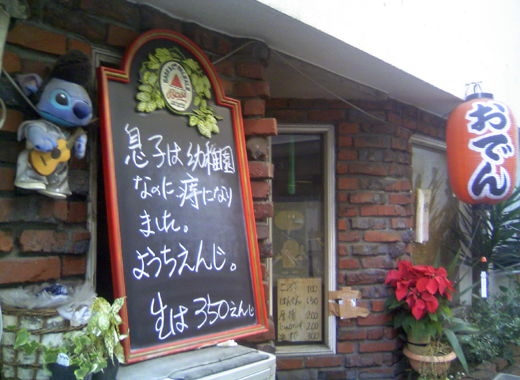 12/21のオータイニュース