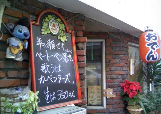 12/17のオータイニュース
