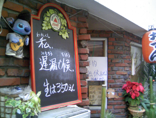 12/28のオータイニュース