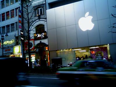 アップルストア渋谷