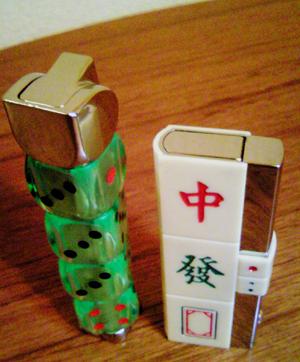 香港ライター