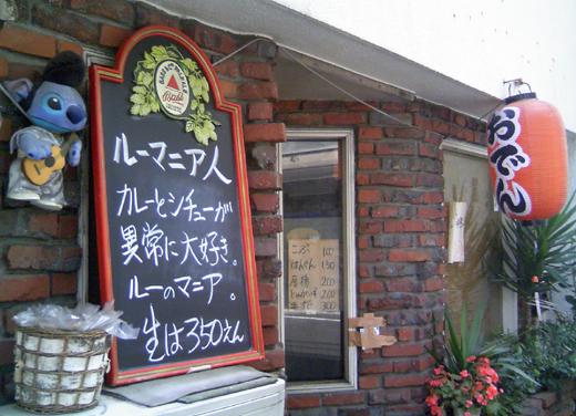 6/20のオータイニュース
