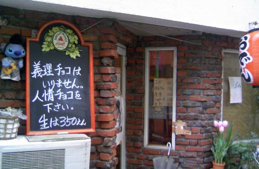 2/14のオータイニュース