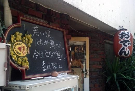 6/3のオータイニュース