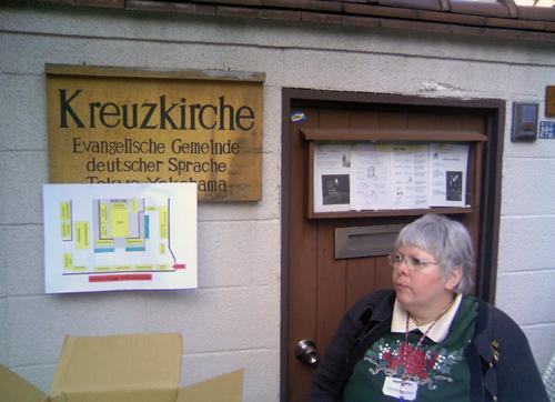 ドイツのおばちゃん