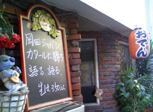 11/21のオータイニュース