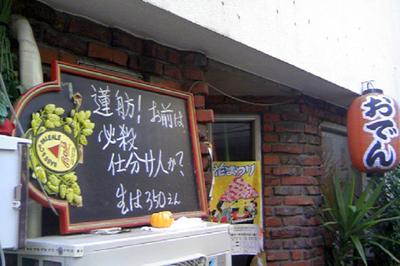 11/28のオータイニュース