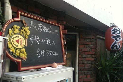 3/31のオータイニュース