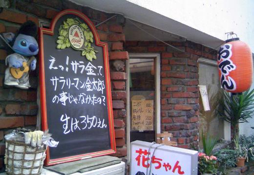 4/14のオータイニュース