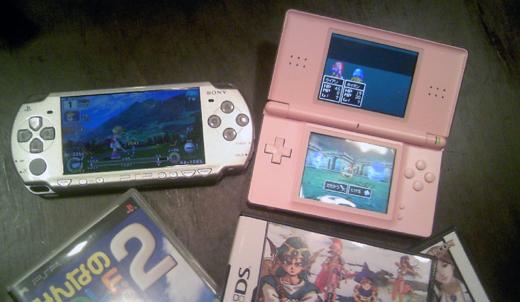 DS&PSP