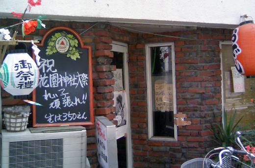 5/28のオータイニュース