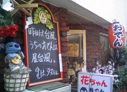 5/21のオータイニュース