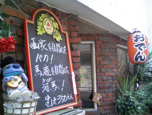 7/14のオータイニュース