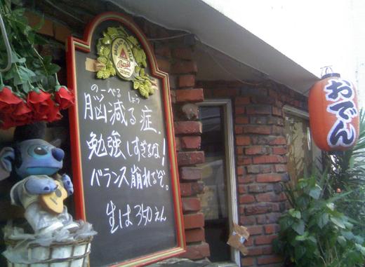 12/12のオータイニュース