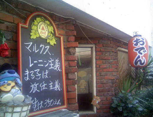 8/7のオータイニュース