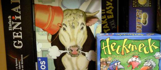 牛を見張れ