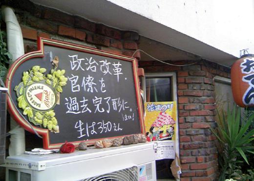 11/8のオータイニュース