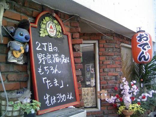 3/26のオータイニュース