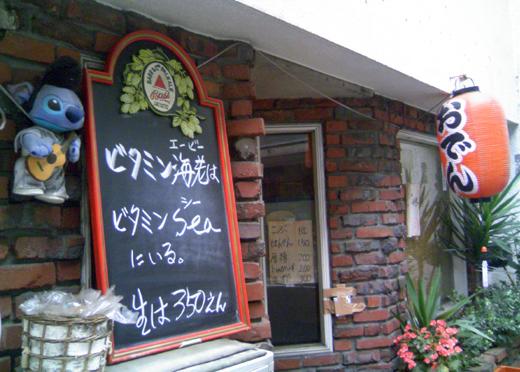 6/14のオータイニュース