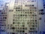 new23_02