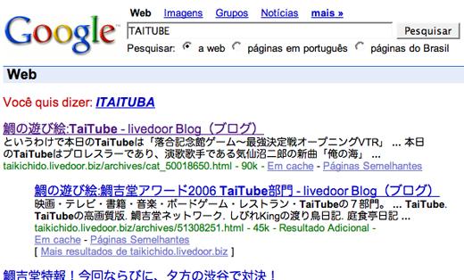 TAITUBE