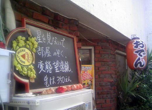 7/30のオータイニュース