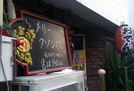 11/25のオータイニュース