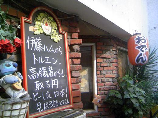 10/30のオータイニュース