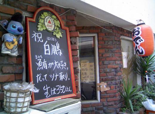 5/31のオータイニュース