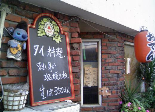 9/15のオータイニュース