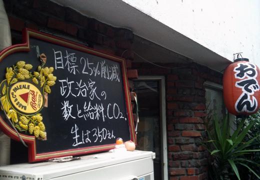01/29のオータイニュース