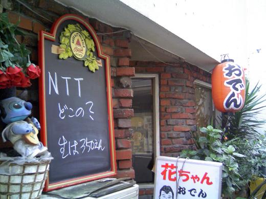 11/4のオータイニュース
