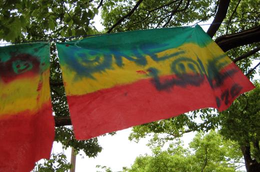 ジャマイカ・フェスティバル01