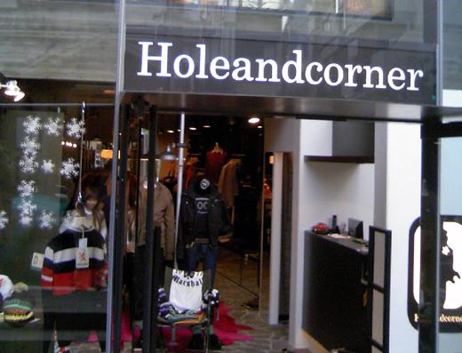 Holeandcorner