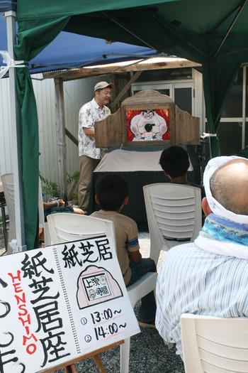 2012-0824-kamisibai