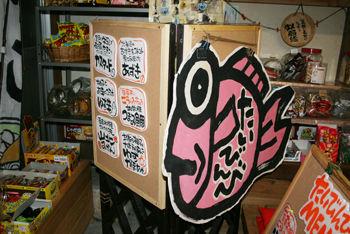 2010-1216-taibinbi