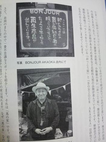 2010-0903-book1