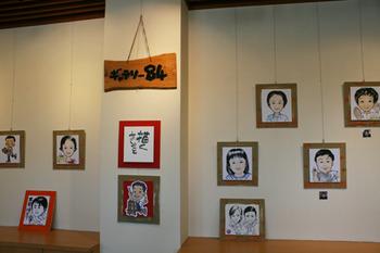 2012-1002-nigaoe