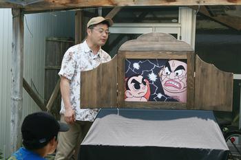 2012-0824-okamoto