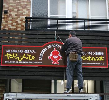 2012-0219-kanban