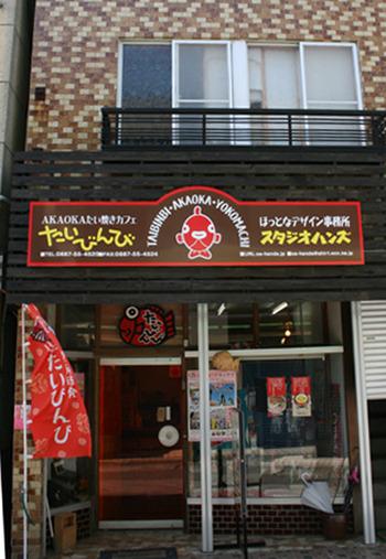 2012-0314-taibinbi