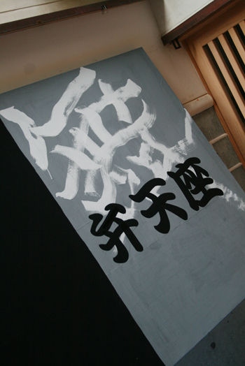 2010-1005-kanban