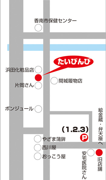 2012-0210-MAP