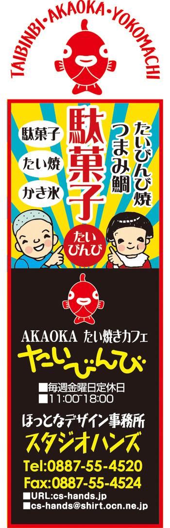 2012-0210-kanban