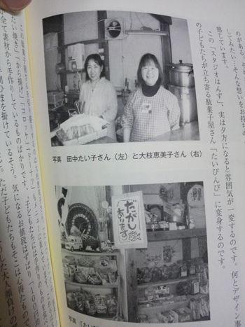 2010-0903-book2